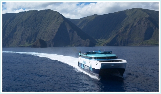 The Hawaii Superferry in the water