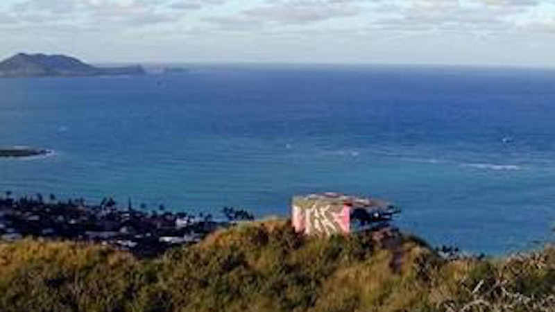 Lanikai's Mysterious Boxes in the Sky