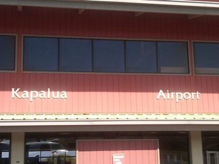 Kapalua Airport Terminal