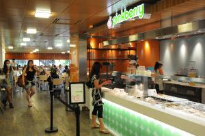Pinkberry at HNL