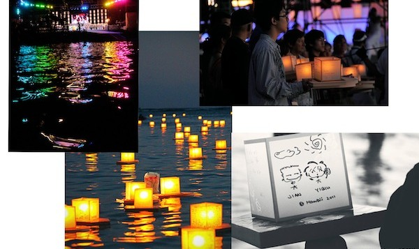 A collage of images of floating lanterns