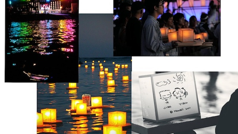 Lantern Festival is a Memorial Day Tradition