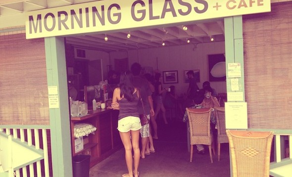 The front door of Morning Glass Coffee
