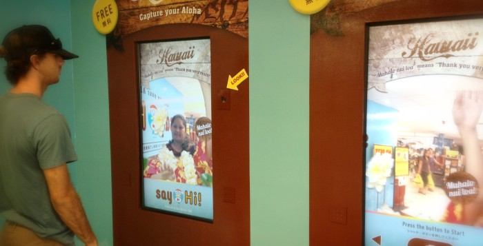 "A digital photobooth that says ""capture your aloha"""