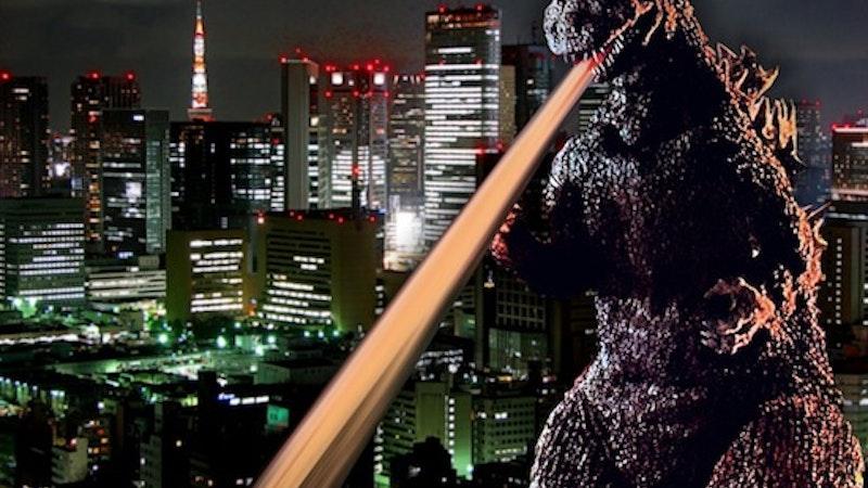 Godzilla in Hawaii