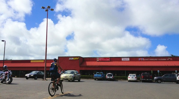 A strip mall in Waimanalo, also known as Waimanalo Shopping Center
