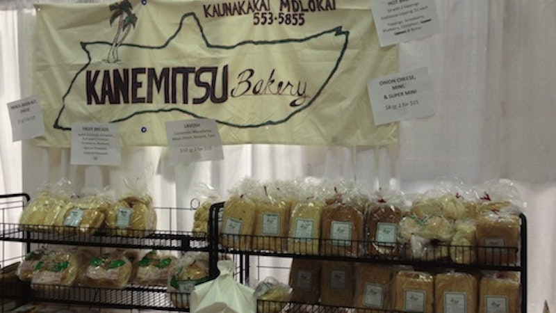 Kanemitsu Bakery is Back in Business