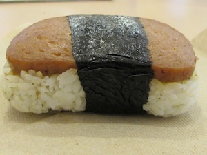 Close up of a cellophane wrapped spam musubi