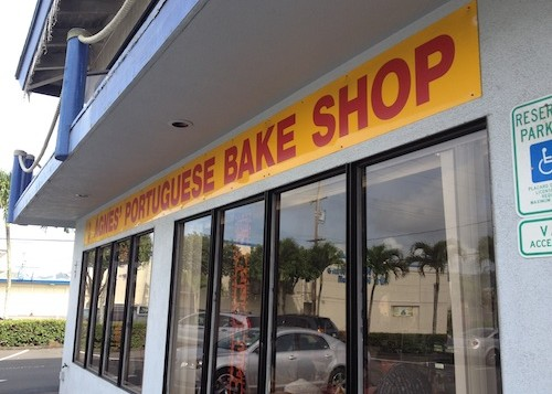Storefront of Agnes Bake Shop in Kailua