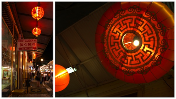 chinese_new_year_lantern