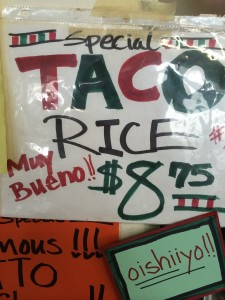 Taco Rice menu item