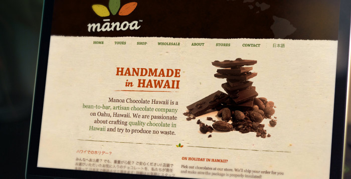 Screenshot of Manoa Chocolate website on a laptop