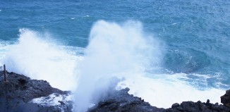 the halona blowhole