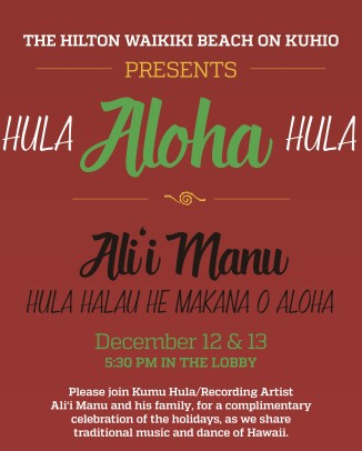 an invitation to a hula show