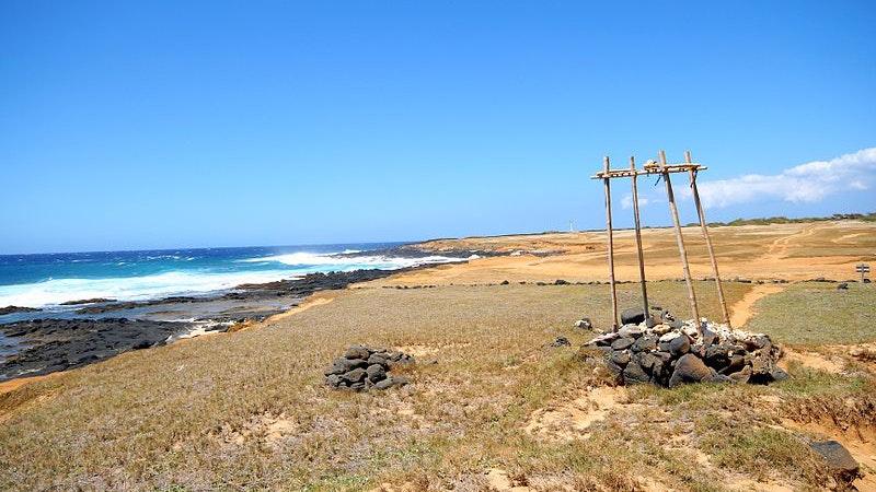 Top 5 Quirkiest Hawaii Neighbor Island Attractions