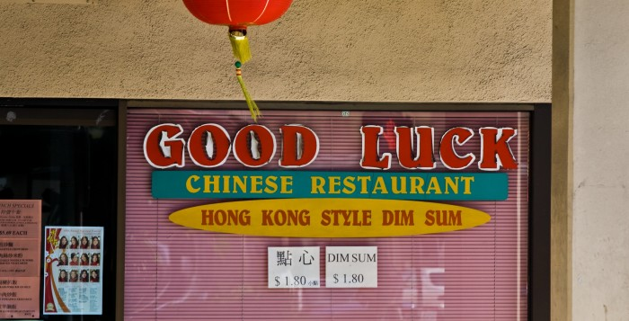 the exterior of a chinese restaurant