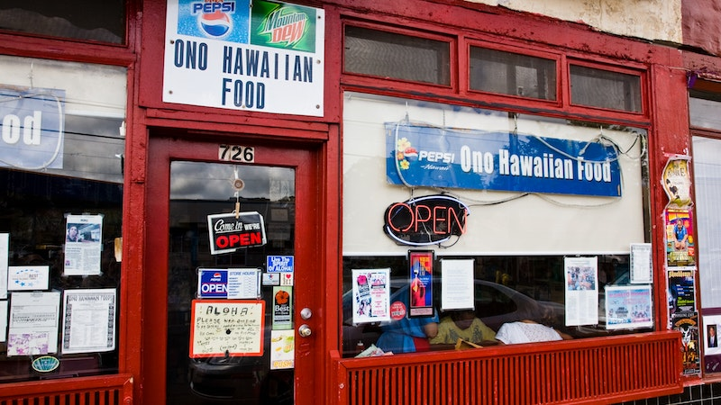 Eating Out in Hawaii? Check Here First!