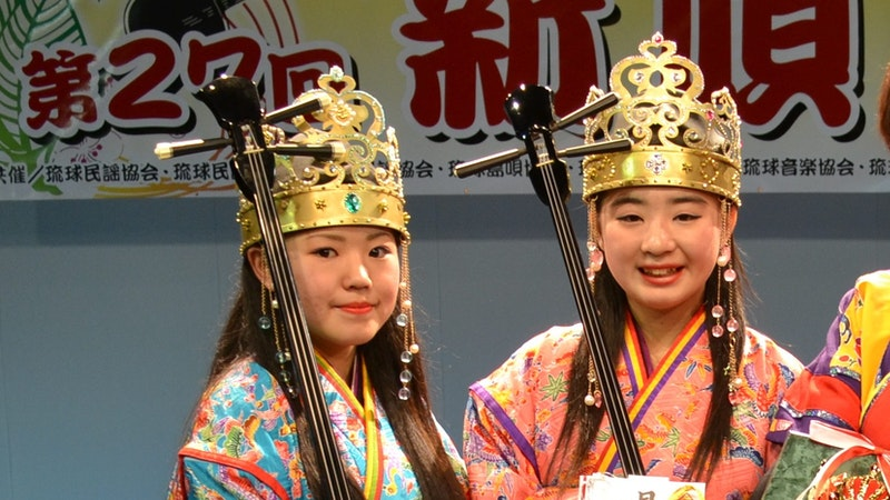 The Okinawan Festival Is Back – and Better – After Cancellation