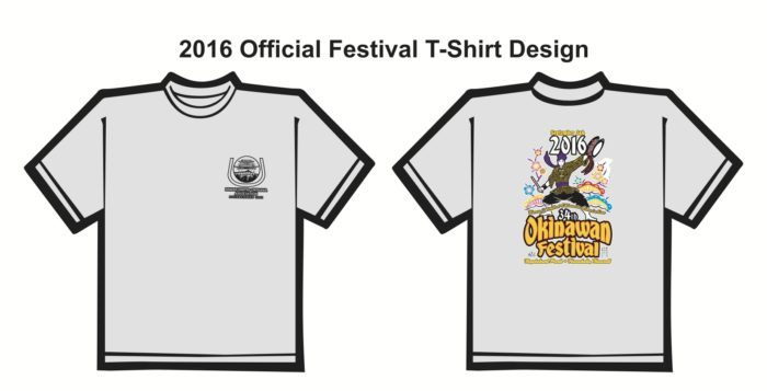 a picture showing t-shirt design