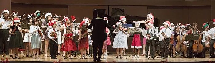 The Masasaki School of Music performs Tuesday, December 20th at 4pm at Kahala Mall. Admission is free.