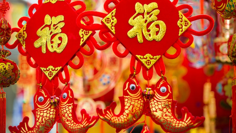 Ring in the Year of the Rooster in Lahaina on Maui!
