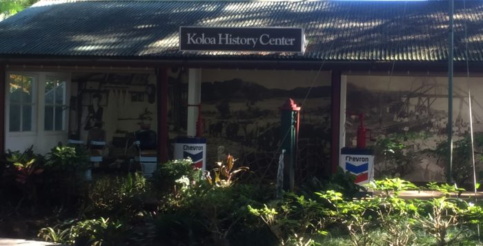 the front of the koloa history museum