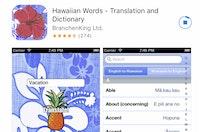 Hawaiian Words app as seen in Apple Store