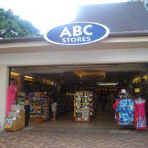 ABC store in Waikiki