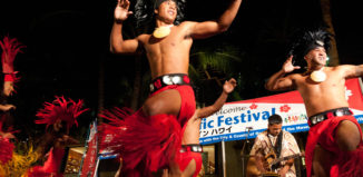 Photo Credit: Pan-Pacific Festival