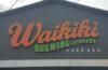 Waikiki Brewing Storefront
