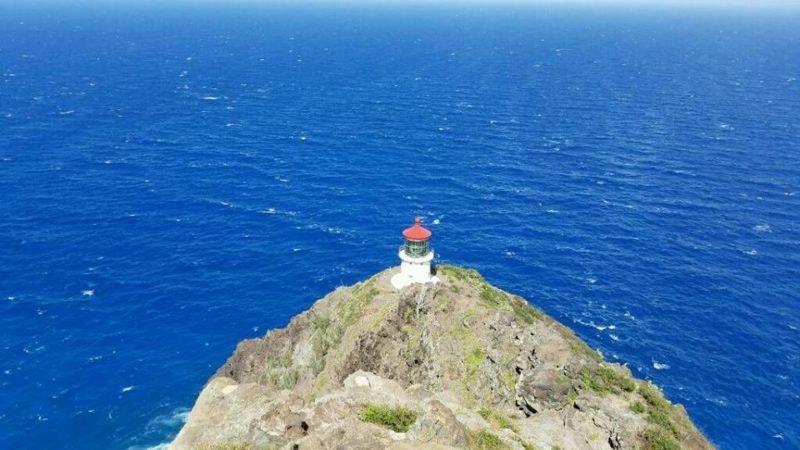 Makapu'u Lighthouse: A History