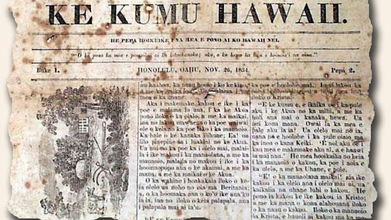 Hawaiian language lessons free online!